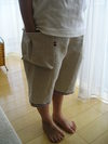 canvas_pants