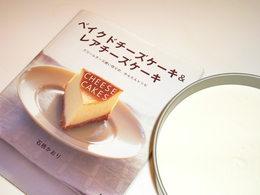 cheese_cake.jpg