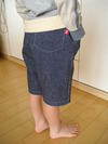 half-pants