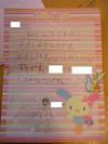love_letter_ok